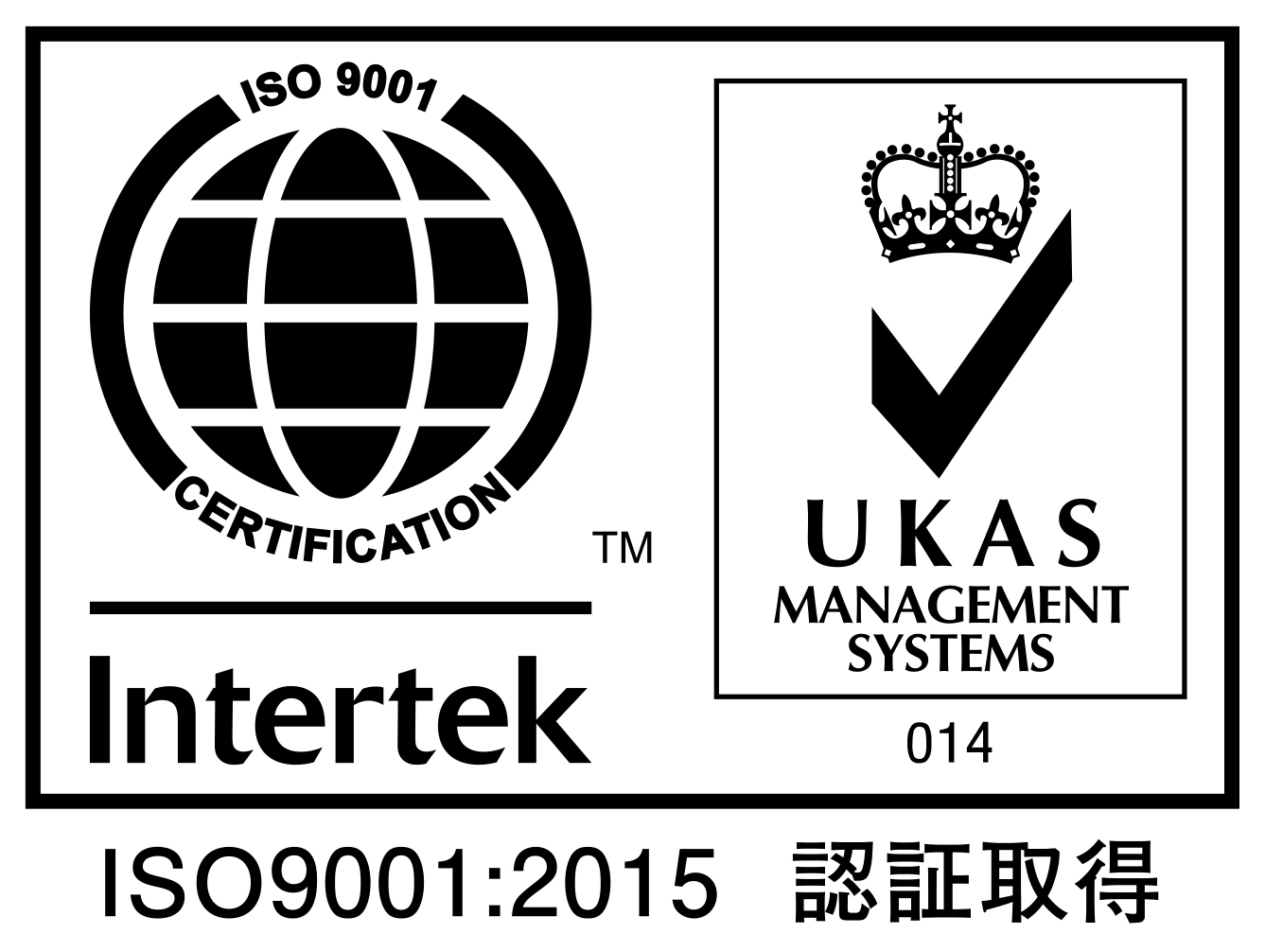 ISO9001認証と活動